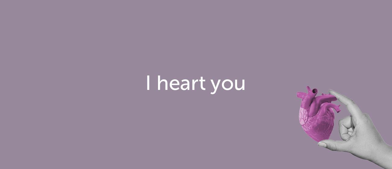 Как признаться в любви на английском — I heart you