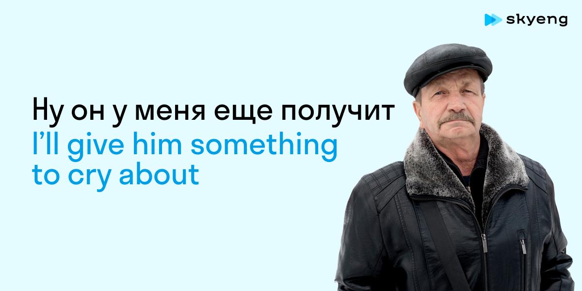 Цитаты простых людей на английском. Skyeng Magazine